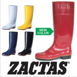 ザクタスZ-01 ZACTAS 長靴 PVC 日本製 耐油 ロング 丈長 弘進 KOHSHIN|kohshin-shop
