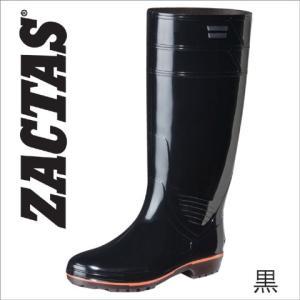 ザクタスZ-01 ZACTAS 長靴 PVC 日本製 耐油 ロング 丈長 弘進 KOHSHIN|kohshin-shop|03