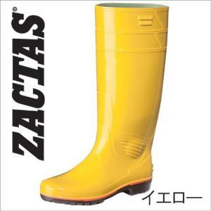 ザクタスZ-01 ZACTAS 長靴 PVC 日本製 耐油 ロング 丈長 弘進 KOHSHIN|kohshin-shop|05