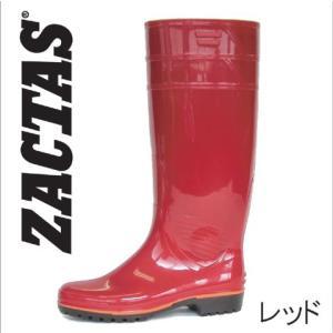 ザクタスZ-01 ZACTAS 長靴 PVC 日本製 耐油 ロング 丈長 弘進 KOHSHIN|kohshin-shop|06