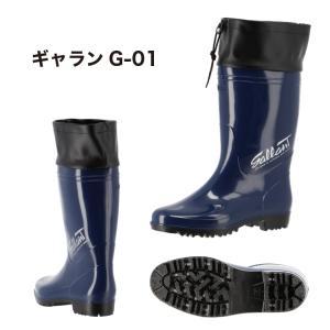 ギャランG-01 長靴 PVCブーツ 紳士 婦人 カバー付 弘進 KOHSHIN|kohshin-shop|02