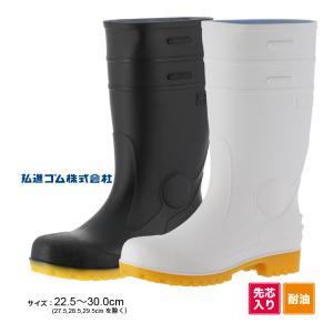 ゾナセーフティーS-01 長靴 紳士 メンズ PVC 耐油 先芯入り 弘進 KOHSHIN|kohshin-shop