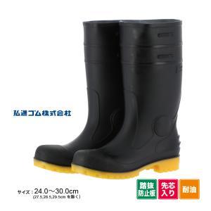 ゾナセーフティーS-100 長靴 紳士 メンズ PVC 耐油 先芯入り 踏抜き防止板入り 弘進 KOHSHIN|kohshin-shop