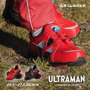 ULTRAMAN セーフティスニーカー UT-01|kohshin-shop