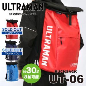 ULTRAMAN リュック UT-06 kohshin-shop