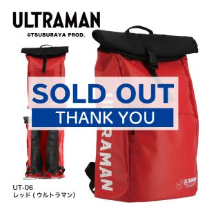 ULTRAMAN リュック UT-06 kohshin-shop 02