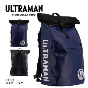 ULTRAMAN リュック UT-06 kohshin-shop 04