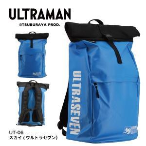 ULTRAMAN リュック UT-06 kohshin-shop 06