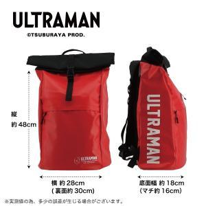 ULTRAMAN リュック UT-06 kohshin-shop 08