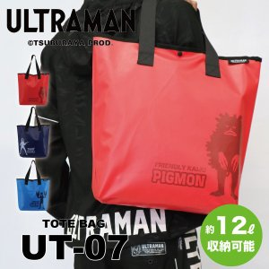 ULTRAMAN トートバック UT-07|kohshin-shop