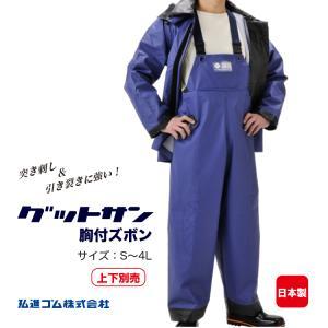 グッドサン胸付ズボン GOODSUN PVC水産合羽 胸付ズボン 突き刺し&引裂きに強い 弘進 KOHSHIN|kohshin-shop