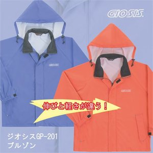 ジオシスGP-201ブルゾン GIOSIS ウレタン素材 上衣 ストレッチ性 保温性 軽さ 弘進 KOHSHIN|kohshin-shop