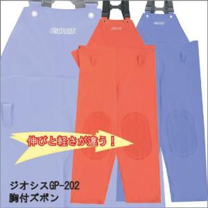 ジオシスGP-202胸付ズボン GIOSIS ウレタン素材 胸付ズボン ストレッチ性 保温性 軽さ 弘進 KOHSHIN|kohshin-shop