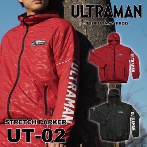 ULTRAMAN ストレッチパーカー UT-02|kohshin-shop