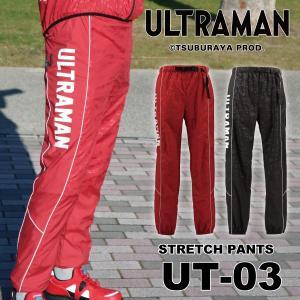 ULTRAMAN ストレッチパンツ UT-03|kohshin-shop