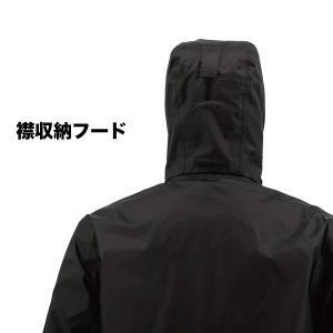 ULTRASEVEN ポケッタブルレインシジャケット UT-05|kohshin-shop|11