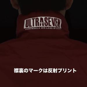 ULTRASEVEN ポケッタブルレインシジャケット UT-05|kohshin-shop|12