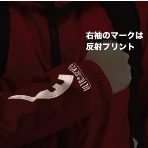 ULTRASEVEN ポケッタブルレインシジャケット UT-05|kohshin-shop|13
