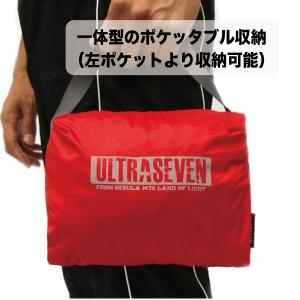 ULTRASEVEN ポケッタブルレインシジャケット UT-05|kohshin-shop|04