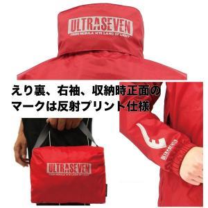 ULTRASEVEN ポケッタブルレインシジャケット UT-05|kohshin-shop|06