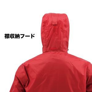 ULTRASEVEN ポケッタブルレインシジャケット UT-05|kohshin-shop|09