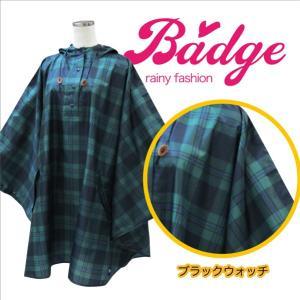 レインポンチョ  バッジ Badge BP-001|kohshin-shop|03