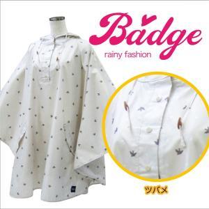 レインポンチョ  バッジ Badge BP-001|kohshin-shop|05