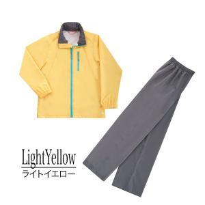ラミディLA-900 LAMIDI 婦人用 レディース レインスーツ 止水ファスナー 弘進 KOHSHIN|kohshin-shop|04