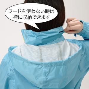 ラミディLA-900 LAMIDI 婦人用 レディース レインスーツ 止水ファスナー 弘進 KOHSHIN|kohshin-shop|07