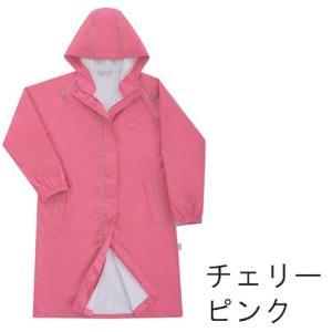 ラミディLA-901 LAMIDI 婦人用 レディース レインコート ダブルファスナー 反射パイピング 弘進 KOHSHIN|kohshin-shop|02