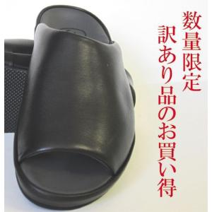 訳あり【革製高級室内履き】ドクターサンダルOUTLET|kohshin-shop