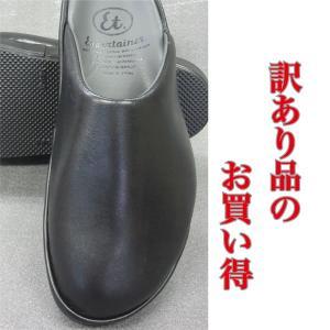 訳あり【革製高級室内履き】 ドクターサンダルつま先ありタイプ OUTLET|kohshin-shop