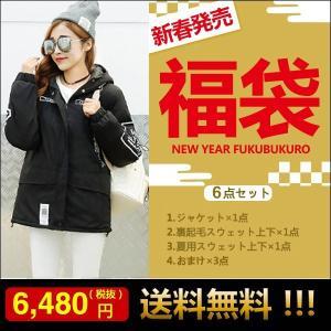 レディース 福袋 ジャケット 選べる 福袋 サイズ選択可(M...