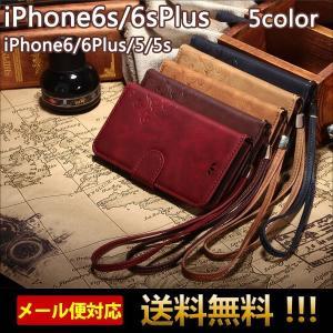 iPhone6 iPhone6s Plus ケース 手帳型 手帳 横 アイフォン6s アイフォン6 アイフォン6プラス iPhone 6s 6 ケース Plus アイホン6ケース iPhone5/5s L-04