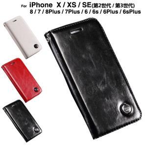 iPhone7 iPhone7plus iPhone8 8 ...