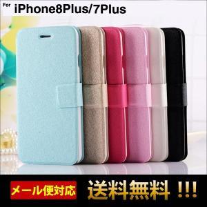 iPhone8 plus ケース 手帳 iPhone7plu...
