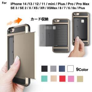 iPhoneX/8/8Plus ケース iPhone7 ケー...