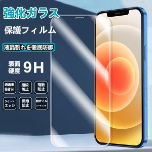 iPhone 強化ガラス 保護フィルム iphone X i...