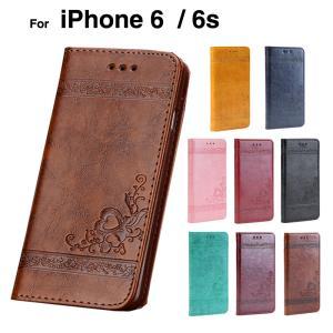 アイフォン6sケース iPhone6s ケース 手帳型 iP...