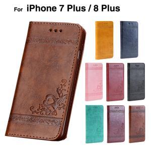 アイフォン8プラス ケース 手帳 iPhone7 plus ...