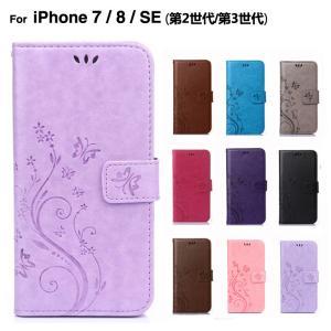iPhone8 ケース iPhone7 カバー  アイフォン...