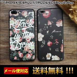 iPhone6s 6 PLus ケース iPhone 7 7...
