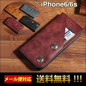 iPhone6 ケース iPhone6s ケース 手帳型 耐衝撃 マグネット アイフォン6s アイホ...