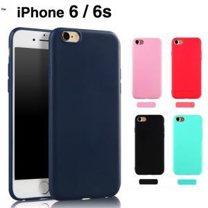アイフォン6s ケース アイホン6ケース シリコン iPho...