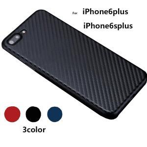 アイフォン6sプラス ケース アイホン6 プラス カバー i...