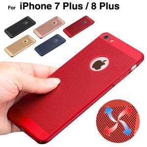 iPhone7 Plusケース iPhone8 Plus カバー ソフトケース アイフォーン7 プラ...