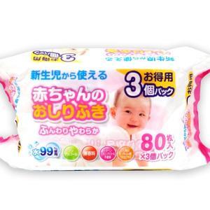 赤ちゃんのおしりふきGG 80枚入り 36個セット 送料無料|koi-cosme|02