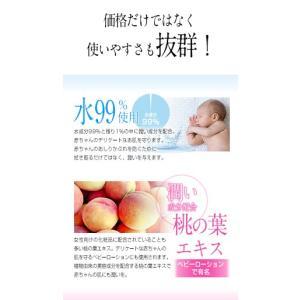 赤ちゃんのおしりふきGG 80枚入り 36個セット 送料無料|koi-cosme|04