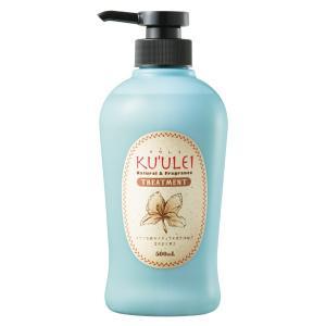 KUULEI(クウレイ)ナチュラル&フレグランスコンディショナー|koi-cosme|03