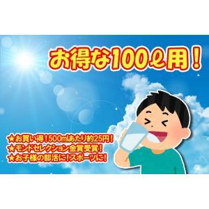 スポーツドリンクパウダー100袋(1L用×10包×10箱)【送料無料】賞味期限2019年6月4日 koi-cosme 05